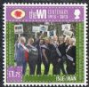 Isle of Man 2015 Women's Institute £1.75 type 2 good/fine used